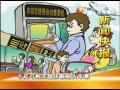 点击观看《新闻快报 2016-08-05》