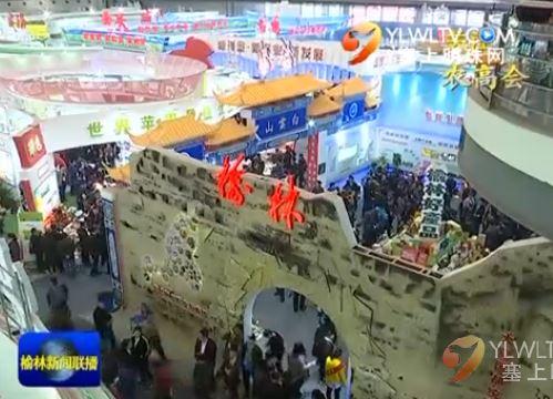 第23届中国杨凌农业高新科技成果博览会开幕 娄勤俭 胡和平等省上领导视察我市展区