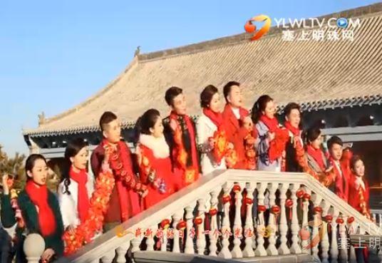 点击观看《榆林广播电视台新春贺岁片《金鸡报新春》》