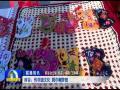 点击观看《府谷:传非遗文化 圆巾帼梦想》