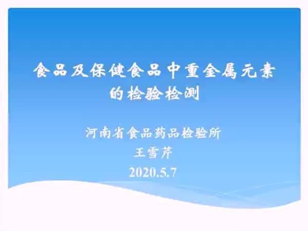 北京快3网上投注